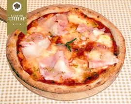 La Porquette pizza