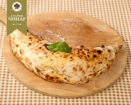 Calzone pizza - Whole Wheat