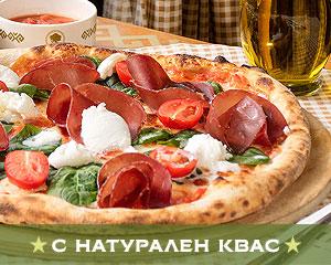 Pizzas (10)